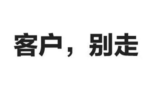 【生意经】包子店顾客管理