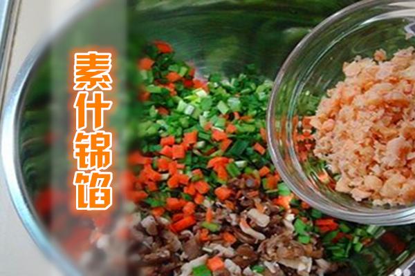 【包子馅料工艺系列】熟菜馅的制作工艺及配方实例