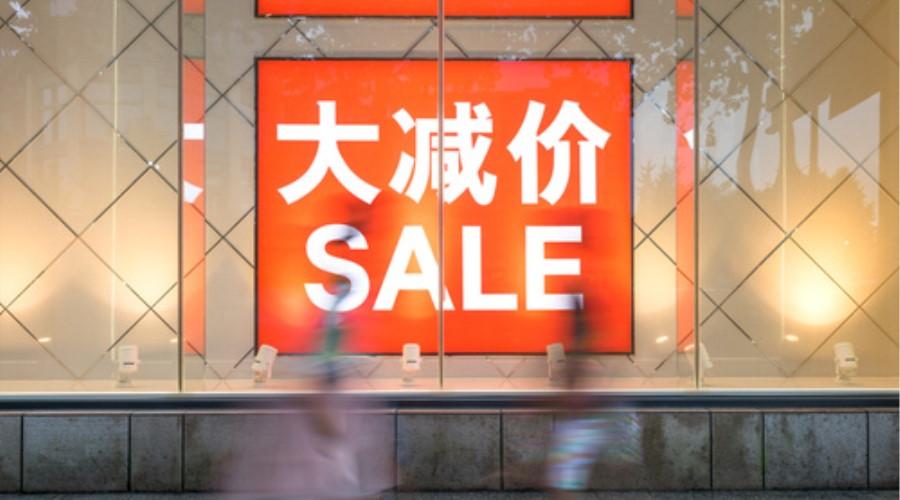 【干货】包子店促销方法分享:两招解决促销的副作用